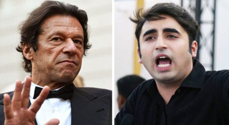 PPP Chairman demands PM's resignation