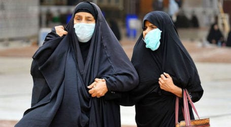 Saudi Arabia to impose fines for not wearing face masks