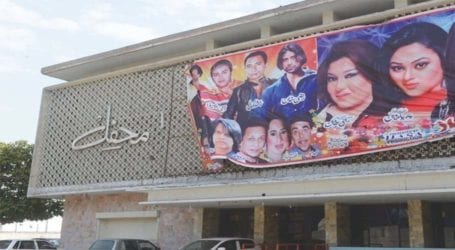 Theatre industry unionrequests govt to lift restrictions for Eid shows