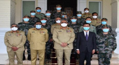 Army chief lauds China's help in battle against COVID-19 pandemic