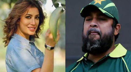 Mehwish Hayat names Inzamam-ul-Haq her favorite captain