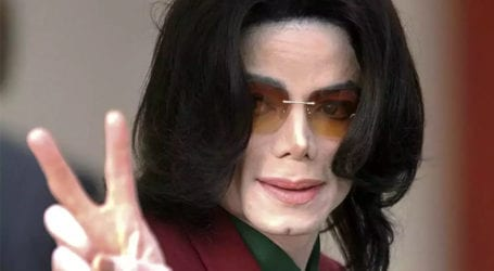 'King of Pop' Michael Jackson being remembered on 11th death anniversary