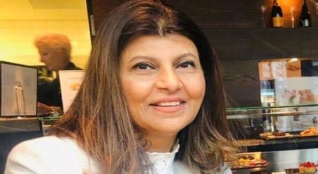 Rubina Ashraf thanks her fans for love and prayers