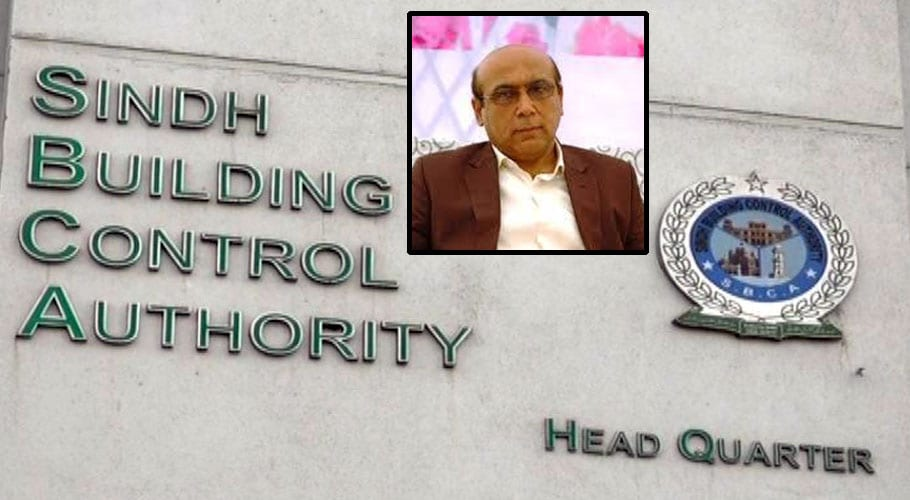 SBCA dismisses 95 officers from their posts working on OPS