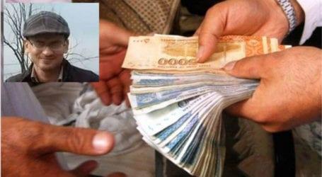 Man in Jhelum allegedly cheats hundreds in investment scam