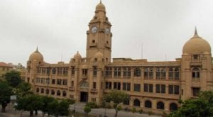 Rs 1b corruption revealed in Karachi Municipal Corporation