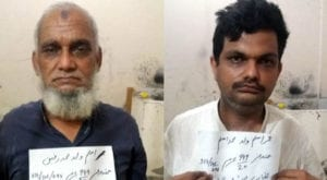 Two held for blackmailing women through hidden camera