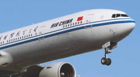 US suspends all flights by Chinese airlines