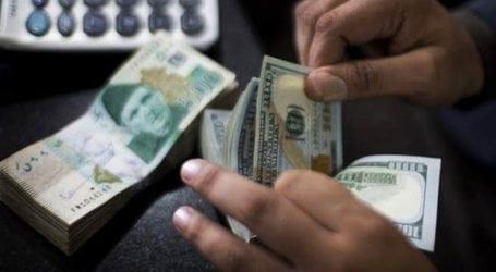 Pakistan receives $500 million from Beijing-based AIIB