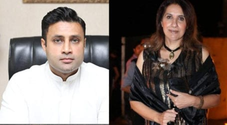 Zulfikar Bukhari disappointed over Uzma Kardar's comments