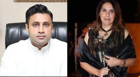 Zulfikar Bukhari disappointed over Uzma Kardar's comments