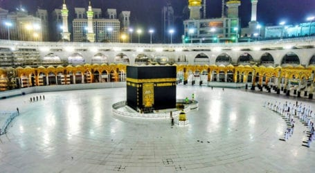 Saudi officials announce 'very limited' Hajj from July 29