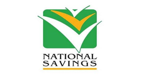 Interest rate on National Savings certificates cut by 1%