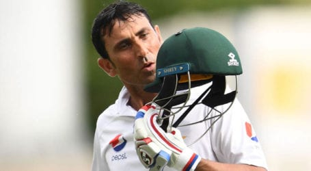 Younis Khan appointed batting coach for England tour