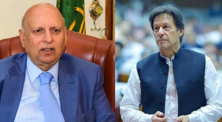 Prosperity of country is PM's mission: Punjab Governor