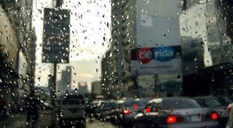 Rain lashes parts of Karachi, other regions