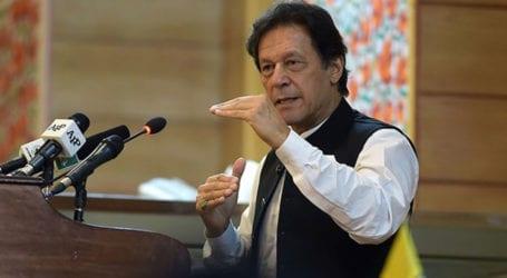 Reforming institutions in progress to harmonize govt's initiatives: PM