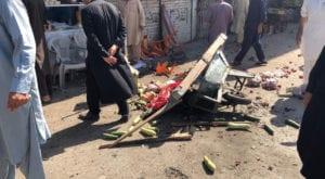 At least 20 injured as blast rocks Parachinar's Turi Bazaar