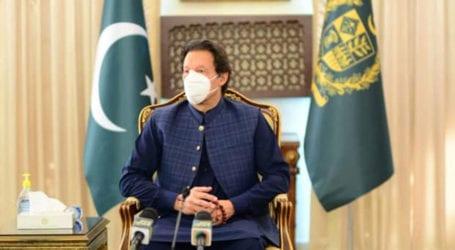 Balochistan's development priority of federal govt: PM Imran