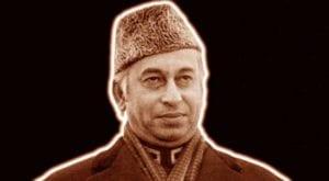 Zulfiqar Ali Bhutto – a charismatic public leader