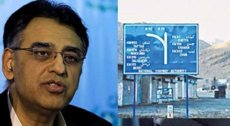 Asad Umar orders completion of Karachi-Quetta road project by 2021