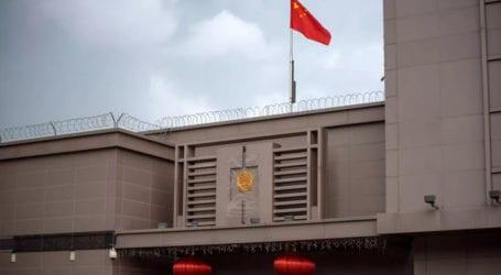 US orders China to shut down Houston consulate