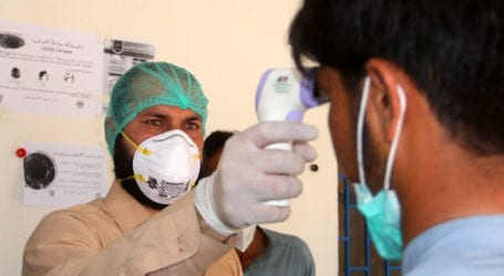 Pakistan reports 488 new COVID-19 cases