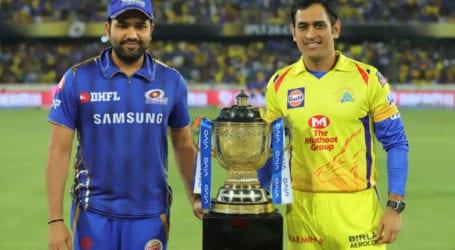 Indian Premier League 2020 to be held in UAE
