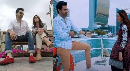 Junaid Khan, Iqra Aziz to be seen together in new drama