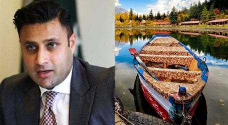 World Tourism Forum 2021 to be held in Pakistan