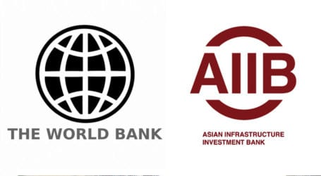 Govt signs $750 million agreements with World Bank, AIIB