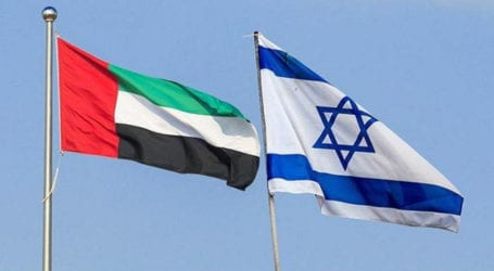 Israel, UAE agree to boost cooperation in security field