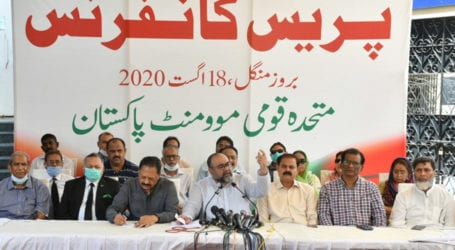 MQM-P demands empowerment of local bodies system