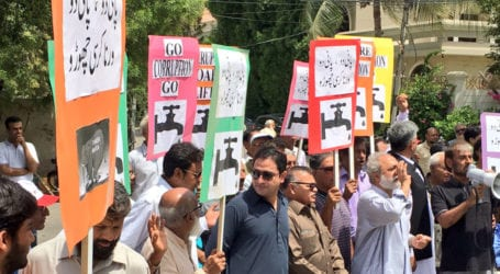 Protest being staged outside CBC office over lack of civic facilities