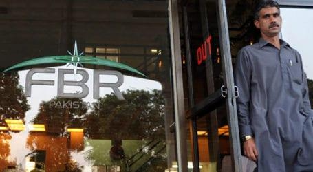 FBR dismisses 3 officials, suspends 45 over corruption, irregularities