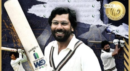 Renowned cricketer Zaheer Abbas inducted into ICC Hall of Fame