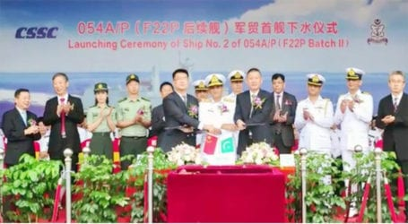 Pakistan Navy inducts Chinese-built frigate ship
