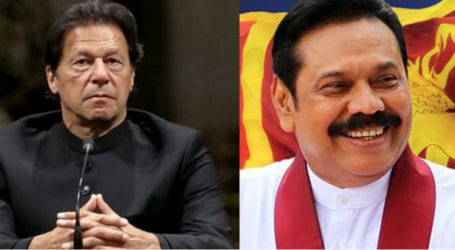 Sri Lankan PM wishes to strengthen ties with Pakistan