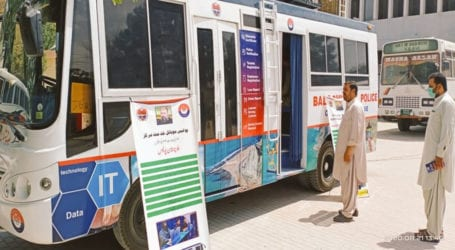 First mobile police station establishes in Balochistan