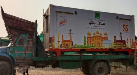 Pakistan to launch first public toilet on wheels