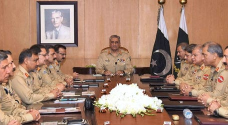 Gen Bajwa reiterates army's resolve to guard country from hybrid warfare