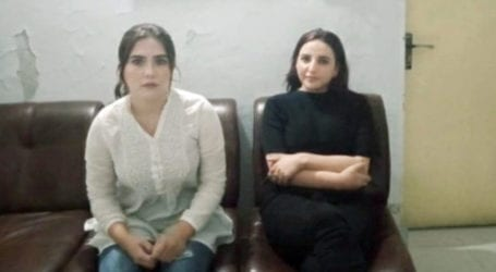 TikTok girl Hareem Shah robbed of jewellery, cash