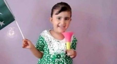 Police arrest prime suspect in Marwah rape, murder case