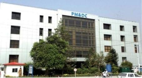 PMDC cancel registrations of 10 medical colleges