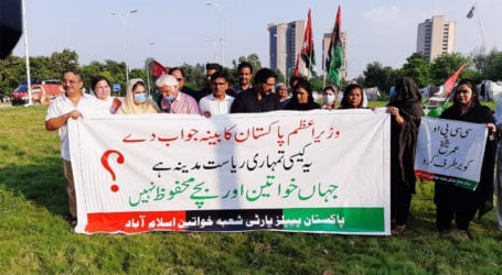 PPP local leaders protest over Lahore motorway incident