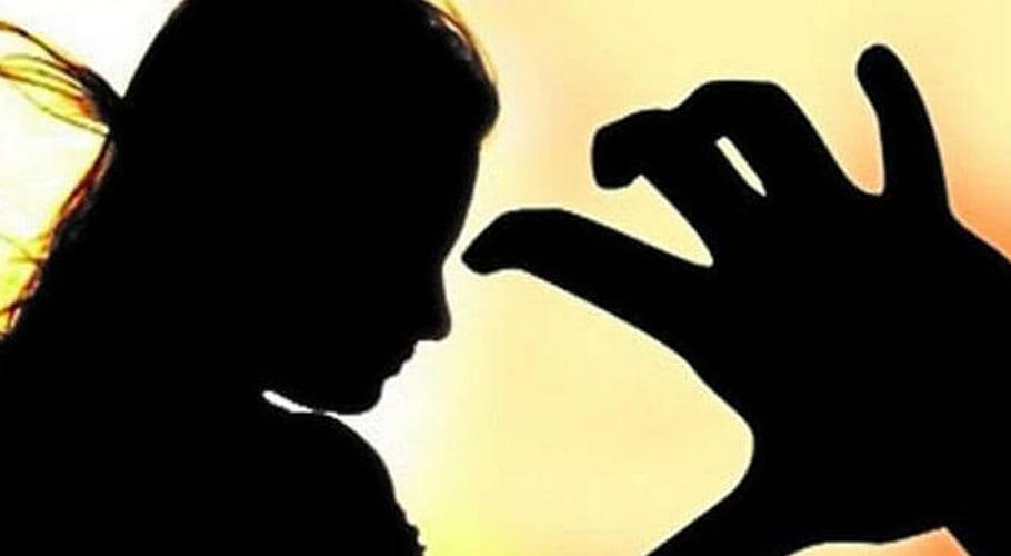 Mother, daughter gang-raped after being lured to a fake job – MM News TV