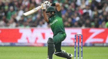 Pakistan to play final T20 match against England today