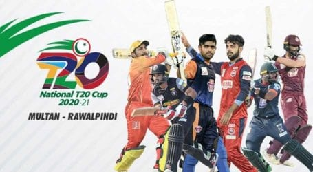 National T20 cup to kick off tomorrow in Multan