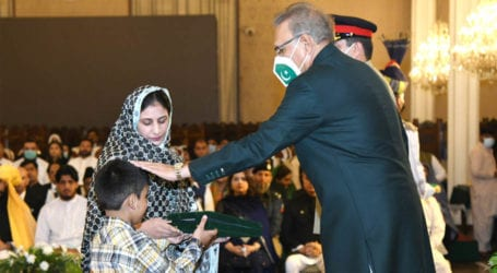 President bestows civil awards to 44 outstanding personalities