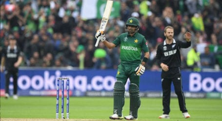 Pakistan to commence New Zealand series from Dec 18